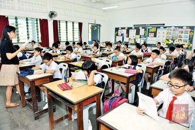教育部将在3年内以软着陆的方式废除精英班制度。(档案照)