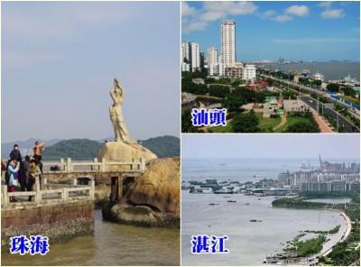广东计划用珠海、汕头、湛江从造成省地方副中心城市。