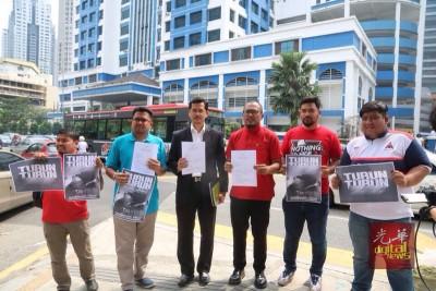 阿末苏克里(左2起)、旺安华与莫哈末阿沙拉夫等人,各别手持申请集会文件与集会海报。