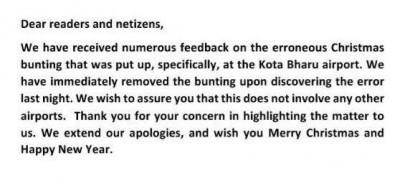 大马机场控股公司通过官方推特做出道歉,并表示已经立即撤下相关的看板。
