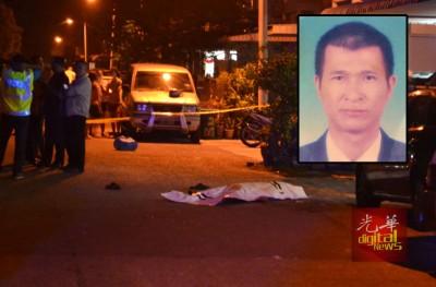 死者许汉光毙命在邻居家前的马路上。