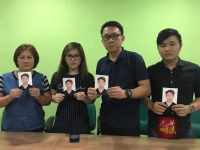 周佳慧(左2)在林道祥(左3)的协助下召开记者会寻人,左起罗亚妹和姚凯翔。