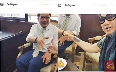阿兹万阿里在社交媒体发布与拉扎里共进午餐的视频。