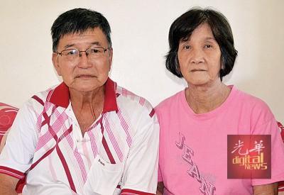 林春鸣的父母亲林其异及纪淑瑚。