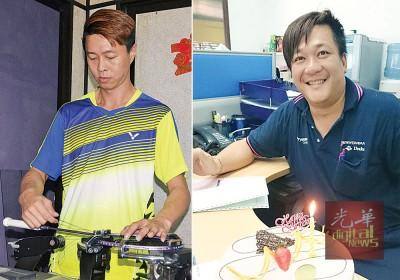 (左)经营体育用品的洪文财也曾到狮城当马劳。(右)在狮城当马劳,林春鸣只能在公司庆祝生日。