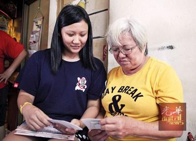从媳妇变成了干女儿,孙秀晶与崔妈妈母女俩走进相簿里的回忆之旅。