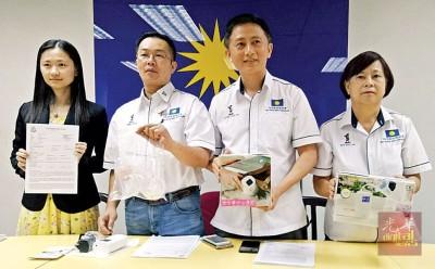 黄淑平(左1)在记者会上提醒客户小心,左2起为罗添权、梁智伟及马琇兰。