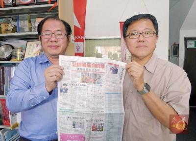 黄伟益(左)和黄泉安要担任2018年新春庙会志工,也宣布拨款逾5万3541令吉。
