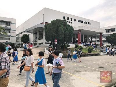 教育部废除控制中学的地位,日新国中经与另3所中学联署致函教育部上诉。
