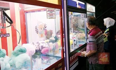 办案小会和奖赏游戏机是当代每年龄层人极好游戏机之一,切莫以冻结令之例。