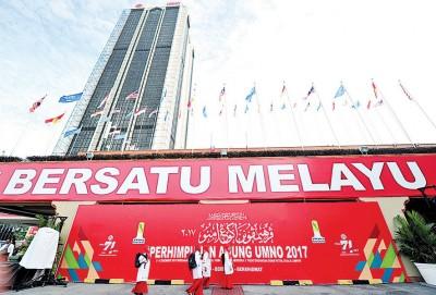 """巫统总部大厦外高挂""""马来人团结""""横幅。"""