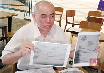 刘永山向媒体展示受害者的报案书。