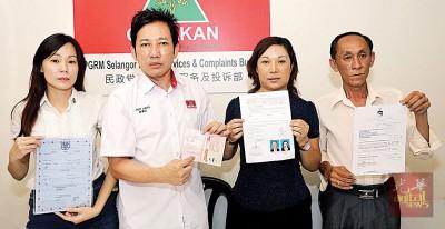 高玄慧(左起)、林华正、叶小花和郑元霖希望移民局可以接受上诉。
