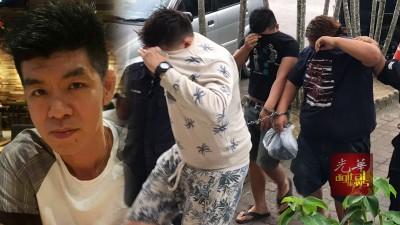3名被告今日被带上庭面控,基于不谙马来语,案展明日。