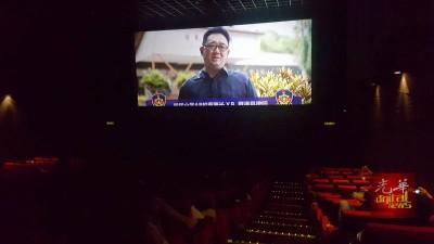 未克出席放映会的蔡通易通过视频向出席者问好。
