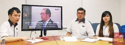 黄德亮(遇)当半名马青槟州州委黄少军(左)同许莉婷陪下举行记者会。