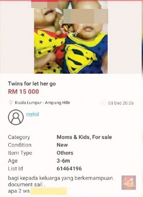 遭亲生母亲放上网兜售的双胞胎,在获救出后已暂时寄养在福利局。