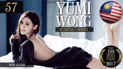"""黄诗琪是唯跻身""""2017世界百大帅哥美女榜""""的大马美女。"""