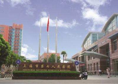 """上海市第七人民医院近日被指""""发死人财"""",家属不付费遗体不能送入殓房冷箱。"""