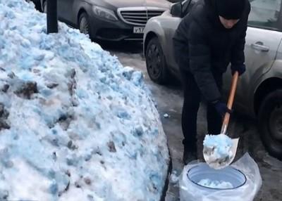 圣彼得堡降下蓝色的雪。