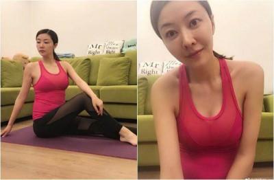 怀孕中的熊黛林晒做瑜珈照,上围丰满,模样辣爆。