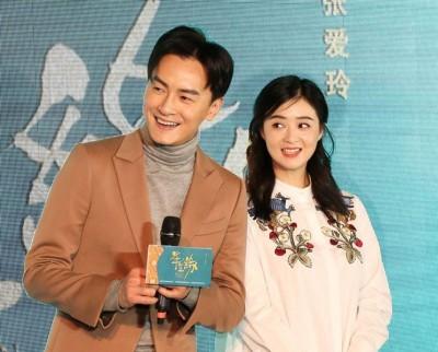 郑元畅和蒋欣在《半生缘》中有段苦恋。