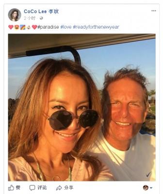 李玟在脸书放上与Bruce的甜蜜合照,更放上爱心、婴儿、彩虹等小图示。