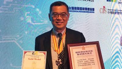 于台湾获颁第8届ⅢC国际创新发明竞赛金奖以及国际杰出发明家发明国光奖章的刘德福为大马争光。