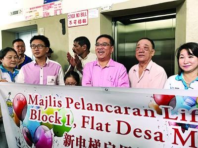 黄汉伟(右3)为新电梯进行剪彩仪式,右起为杨丽然、陈宗亨、拉玛里根及张良彬。