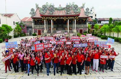 260名义工参与2018戊戌年槟城庙会兴师大会,互相认识、了解各会馆的宗旨及庙会涵盖的范围。