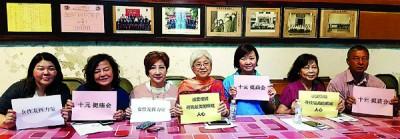 梁佩君(左起)、詹绍莉、甄安妮、章瑛、郑桂銮、黎桂英和郭才华,呼吁槟民不分男女,力挺庙会。