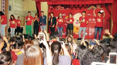 8位主持人、艺人演唱新年歌曲。