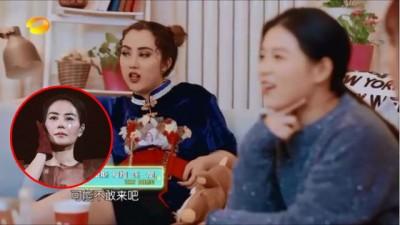 网红酸王菲不敢上《歌手》。