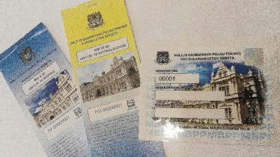 槟岛市政厅才是法律上合法的停车固本负责人,其新固本可以使用及即时生效。