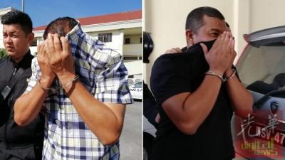 2名承包商以上衣和双手遮脸避开摄影镜头。