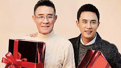 杜志国、杜淳(右)是演员父子档。