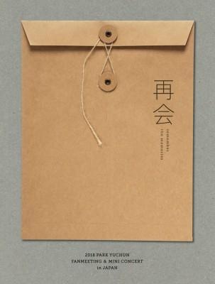 """朴有天即将在日本举办见面会,活动名称为""""再会"""",即再次相会之意。"""