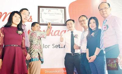 峇鲁希山(左3)在纪念牌上签名为Irama Jaya Group亚罗士打分行主持开幕,左起为汪莉莉、黄启栋;右起为黄稏荃、庄美娥、黄卿汉及黄胤喜。