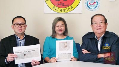 林建南(左起)、陈健怡及张天赐周二商讨演唱会假门票课题。