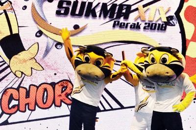 霹雳特点动物马来野牛当选本届马运会吉祥物CHOR。