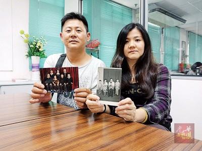 伍彩秀(右起)及伍国华都希望可找出失散的ca531亚洲城唯一官方网站。