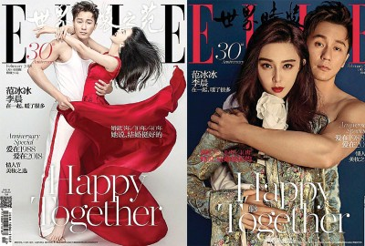 (左)范冰冰(右)下面踹李晨灿笑起舞,吉白配一定有恋爱氛围。(右)李晨(晚)光肌环抱范冰冰登杂志封面,接近指数破表。