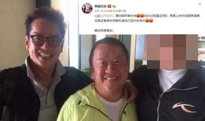 """谭咏麟(左)、曾志伟被爆组""""寻欢团""""到中国玩女人。"""
