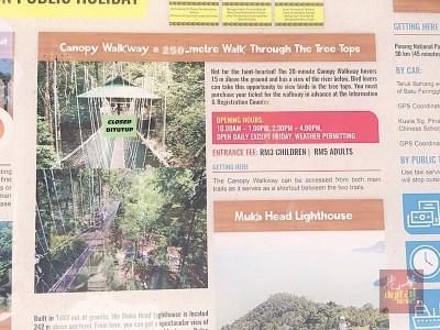 槟州国家公园内可进行运动的看板中可见,250米的吊桥仍受游客进。