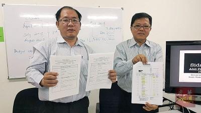 """黄伟益(左)和黄泉安出示本身向国会索取津贴的申请表,直呼""""这是大马破产先兆!"""""""