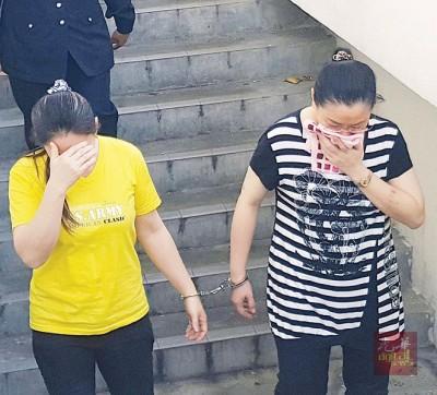 曾来丽(译音,右者)与其他案件被告被押出法庭时,以面巾掩盖其真面目。