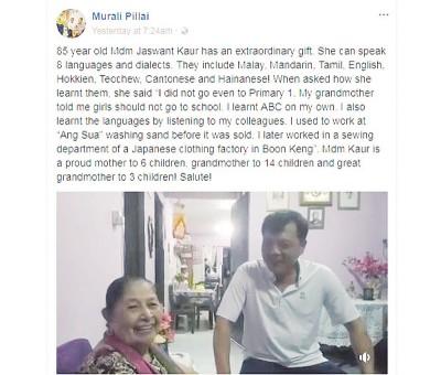 """武吉巴督区议员穆仁理在脸书上载贾斯万特用各种钱柜官网注册说""""你好吗?吃饱没?""""的视频,许多网友都为她点赞。"""