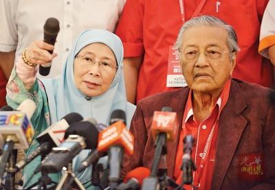 旺姐是否能够在来届大选希联赢得政权后,顺利与敦马哈迪搭配,出任正副首相仍存在许多变数。