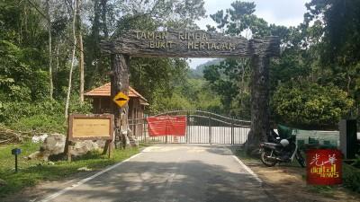 封山2个月的督坤山,将在周一重新开放。