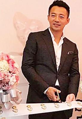 汪小菲出席台湾S HOTEL开幕。